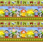 You Are My Sunshine - Kids Shelf Border